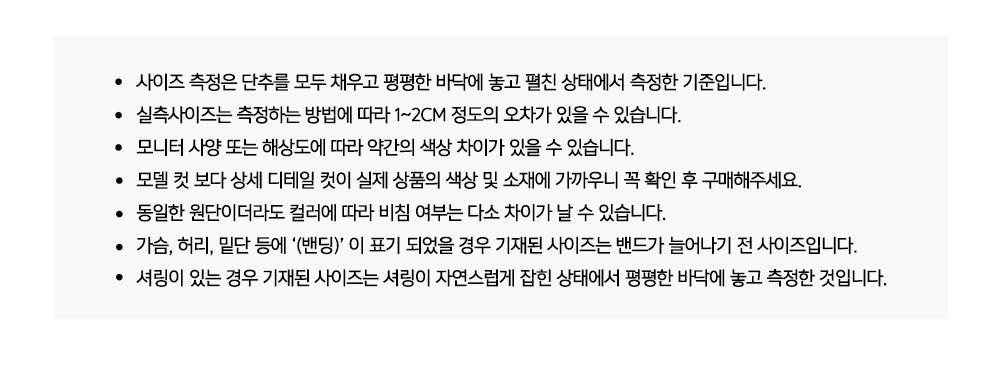울랄라파자마(ULLALA PAJAMAS) 슈에뜨 나시 투피스 크림
